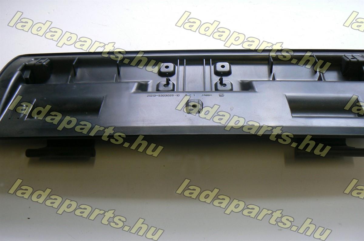 kesztyűtartó ajtó panel