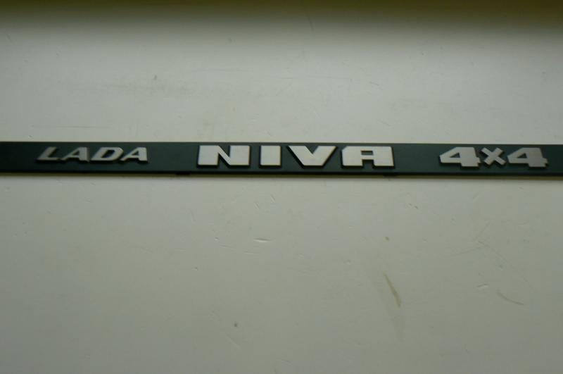 rendszám világítás takaró NIVA